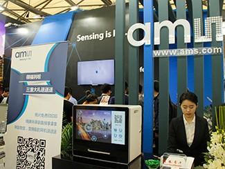 MEMS市场爆发,ams发力3D传感器