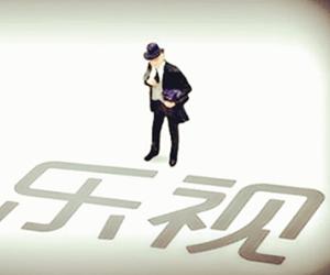 孙宏斌卸任后乐视网招兵:涉电视板块