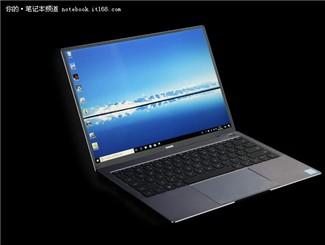 华为Matebook X Pro评测:屏幕不错 性能不凡