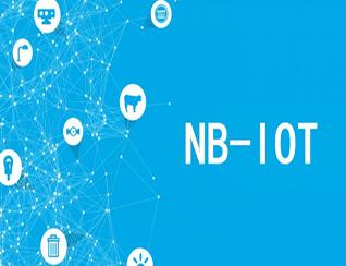 2023年全球NB-IoT设备销量将突破6亿台