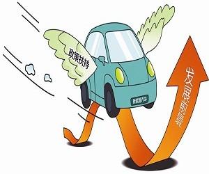 """""""双积分""""政策满月:新能源车销量大增"""