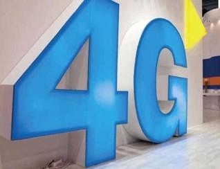 移动4G用户首次出现负增长 4G用户红利期已经终结?