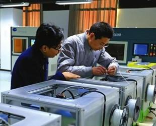 3D打印专业与就业前景解读