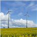 华电泽州风电一期项目首台风机完成吊装