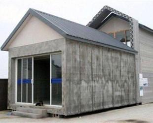 研究人员利用泥炭3D打印出便宜的房子