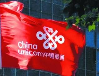 中国联通宣布李国华调任公司总经理