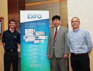 5G通信业务需求激增  EXFO产品升级