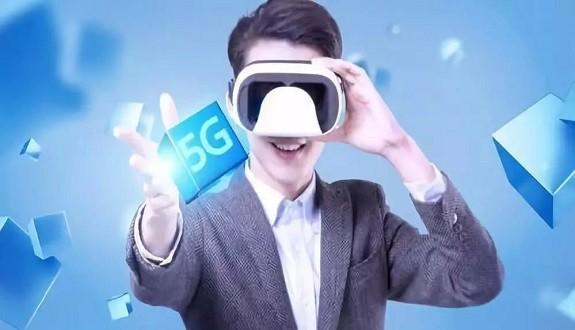 5G将给VR行业带来突破 市场将迎来新机遇
