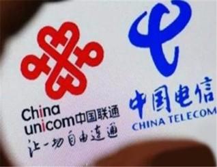 王晓初回应联通与电信合并传闻:未收到通知