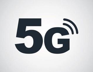 移动互联网大会 热议5G带来的经济新浪潮