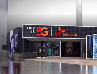 三星/爱立信等将为SK电讯提供5G相关设备