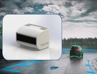 XenomatiX发布高性能激光雷达