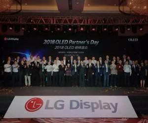LGD发布中国市场战略 加速转型OLED
