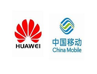 华为测试低频5G基站,技术不再是中国移动取得领先优势的障碍