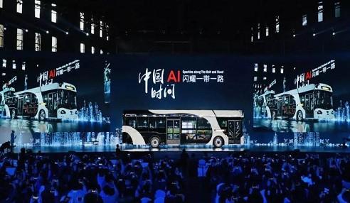 高规格AI千人峰会,深兰熊猫智能公交车为何一枝独秀?
