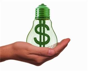 贵州:落实可再生能源发电上网电价政策