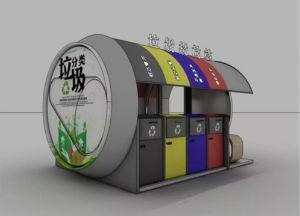 上海首座3D打印垃圾厢房在嘉定启用