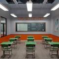 教育照明市场火热 LED企业争相布局