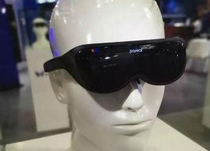 超轻薄VR眼镜Pareal VR Glasses发布