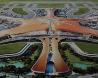 中建信息联手华为建大兴机场光伏项目
