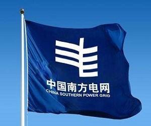 南方电网实现输配用电网协同控制