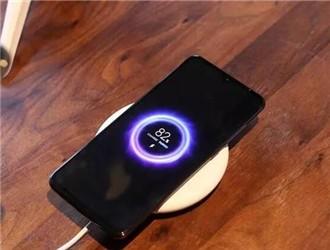 小米9无线充发布:世界最快无线充电!