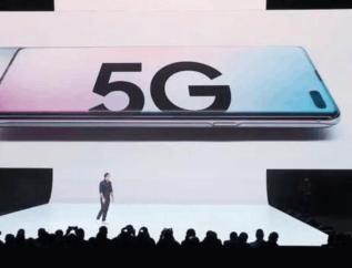 """首款量产5G手机发布 三星打出一套""""组合拳"""""""