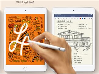 苹果新款iPad Air和iPad mini发布