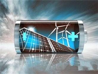 """各国发力,储能市场未来机遇和挑战""""评估"""""""