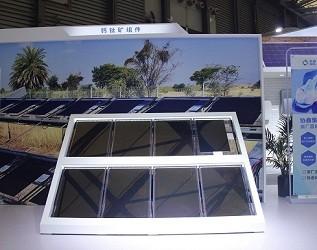 科技部4.38亿补贴:钙钛矿电池迎机