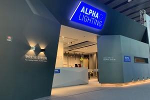 LED照明行業洗牌企業難?ALPHA