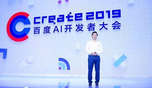 李彦宏:AI助盲与世界温暖对话