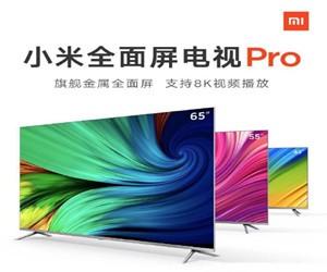一图看懂全新小米全面屏电视Pro