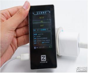 苹果20W PD快充评测:脱胎换骨?
