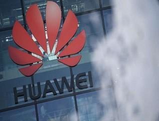 华为将在法国开设首个欧洲5G设备工厂