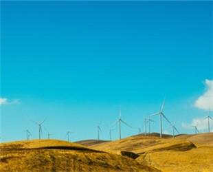 欧洲投资银行首次为法国海上风电提供资金支持