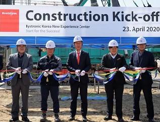 百超韩国新总部动工 辐射韩国、东南亚