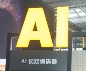 """AI""""完爆""""人类,人类如何""""自保""""?"""