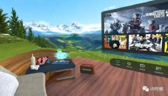 奇遇2S胶片灰VR一体机测评:定制化硬件+内容,2499元值不值得买?