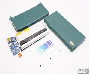 紫米10000mAh无线充移动电源WPB01拆解报告