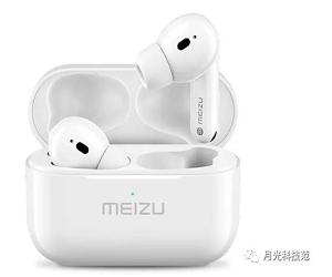 魅族主动降噪耳机POP Pro发布:仅售499元