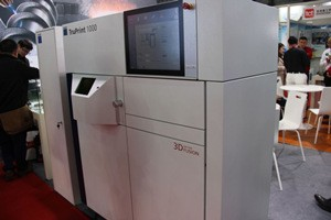 Desktop Metal3亿美元收购3D打印大厂EnvisionTEC,究竟是福是祸?