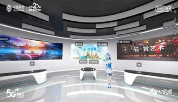 "VR虚拟会议:疫情之下成""香饽饽""?"