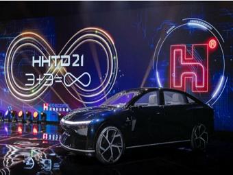 """来了!富士康发布三款新车,居然命名Model""""X"""""""
