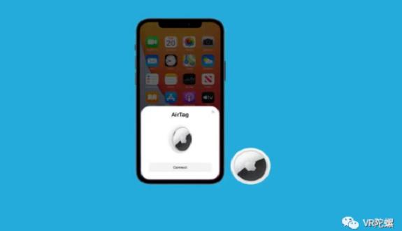 苹果发布AirTag,或将成为实用的AR未来