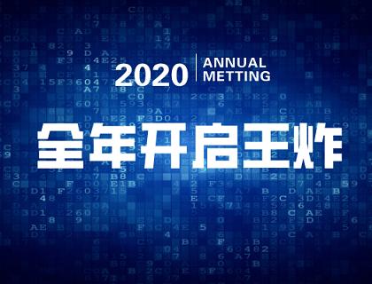 年收300亿 量产400G硅光模块,亨通多项破纪录