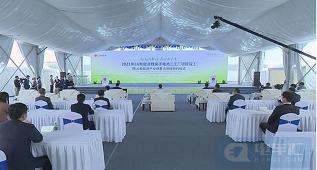 以LG新能源项目为龙头的千亿级新兴产业集群落地南京