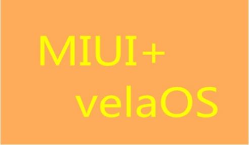 中国最大的自主物联网系统竟是小米velaOS?