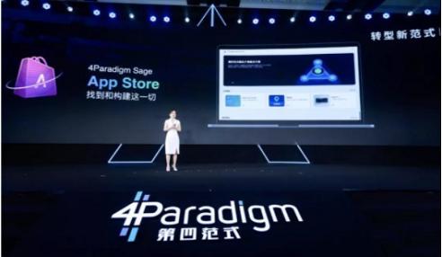 100%国产的全球首款AI操作系统开源了!