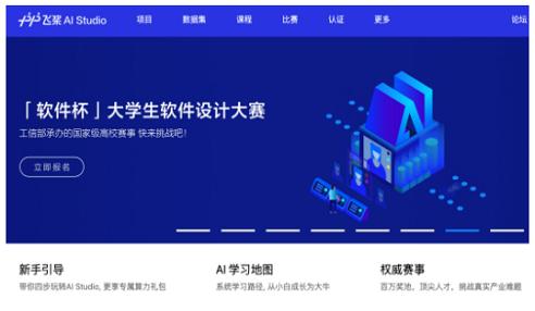 中国AI之困:师资力量不足